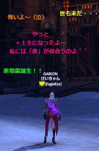 2012y02m07d_202455364