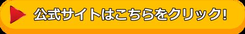 button3-2-u