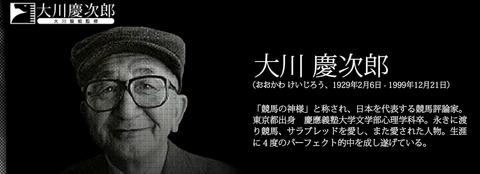 ookawa11