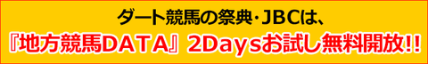 banner201029