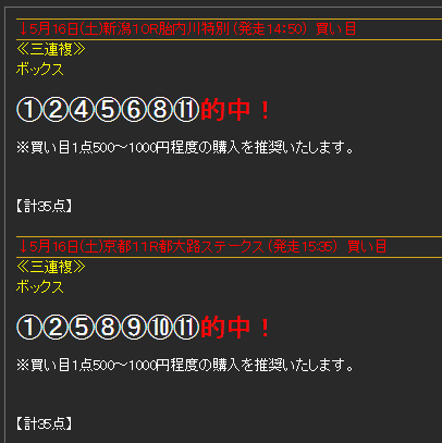 2015-05-16_16h05_03