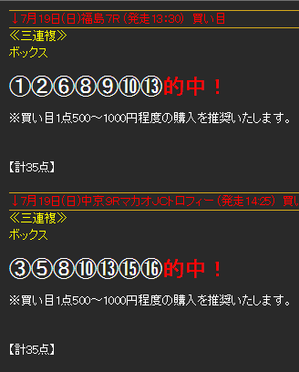 2015-07-19_14h39_10