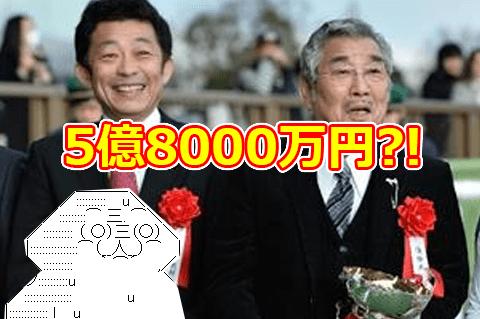kondo_riichi_tomomichi