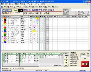 0012bcf4.jpg