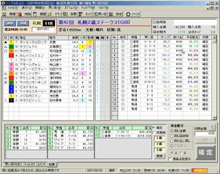 037cd83e.jpg