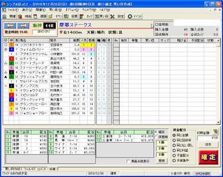099bd8e5.jpg