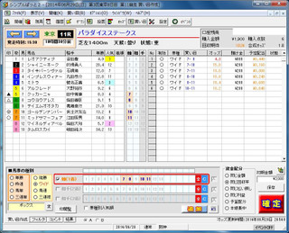 0d2c8dac.jpg