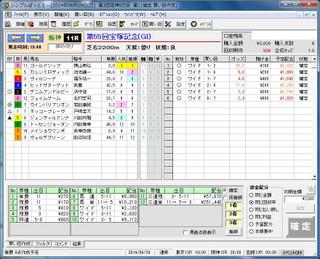 0f02e2db.jpg