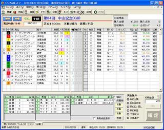 11dcd4e5.jpg