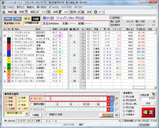2c5ef4a9.jpg