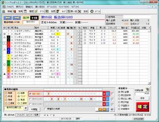 2de5cc57.jpg