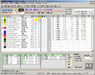 3eeccc6b.jpg