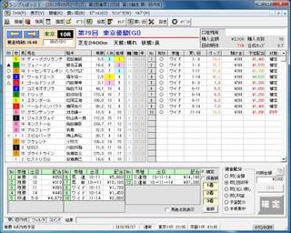 3f48bfcd.jpg