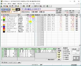 中山12R