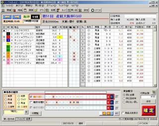 49c80f2b.jpg