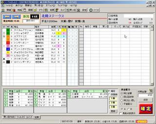 4b32d4e3.jpg