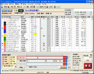 5cc3bb5a.jpg