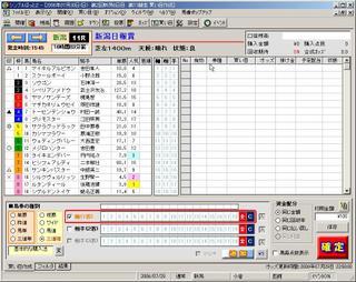 60fc6932.jpg