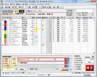 6a7ebd9f.jpg
