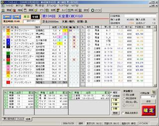 71bea77f.jpg