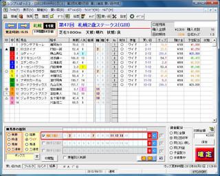 7cb1cca6.jpg