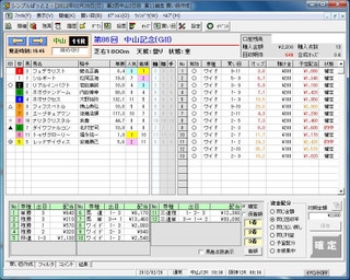 7d1b79be.jpg