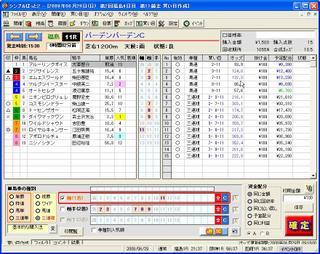 7ef4c015.jpg