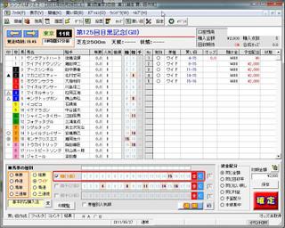 8ed2da5b.jpg
