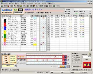 8fbc5cac.jpg