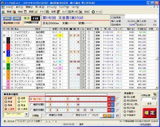 9870ec69.jpg