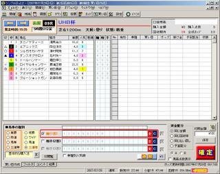 9b6d3298.jpg
