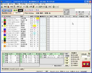 9ec064fa.jpg
