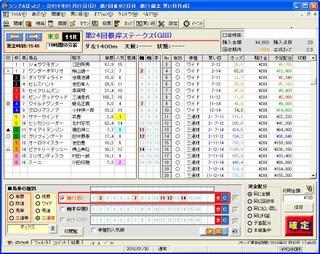a1c7e66b.jpg