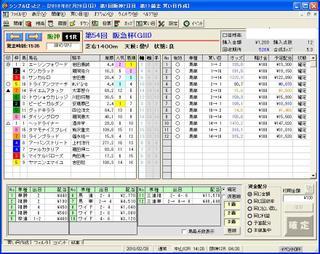 ac009de1.jpg