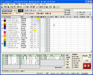 acf2c7a3.jpg