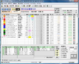 b0f2a431.jpg