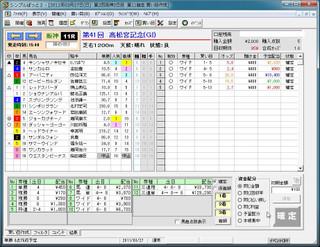 b2dacff1.jpg