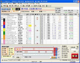 b3fd13df.jpg