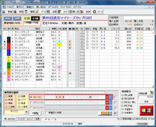 b40fc1dc.jpg