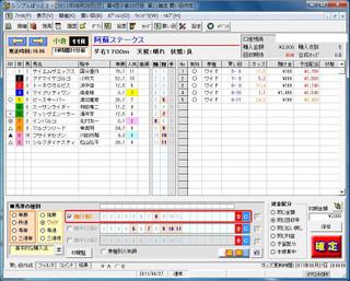 b4c5396d.jpg