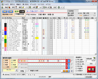 b5a514c2.jpg