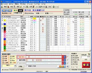 b5e3e80b.jpg