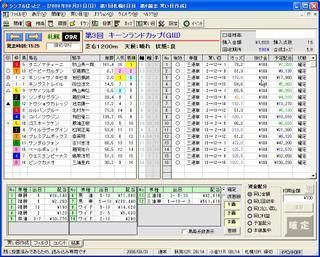 b62bd8f1.jpg
