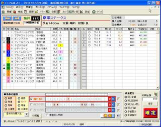 b8e9d41d.jpg