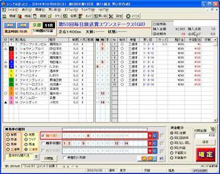 b8f83398.jpg