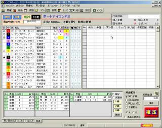 b98ddcd2.jpg