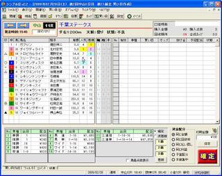 b9c2e734.jpg