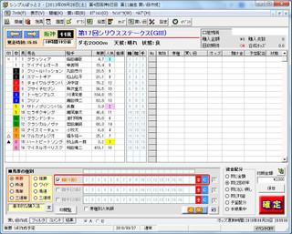 b9cc5d0c.jpg