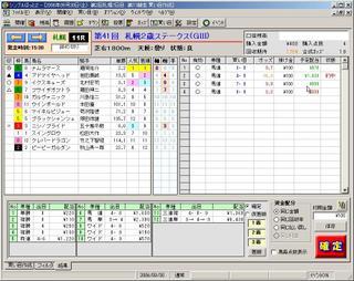 b9e9726c.jpg