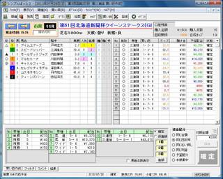 bc51c784.jpg